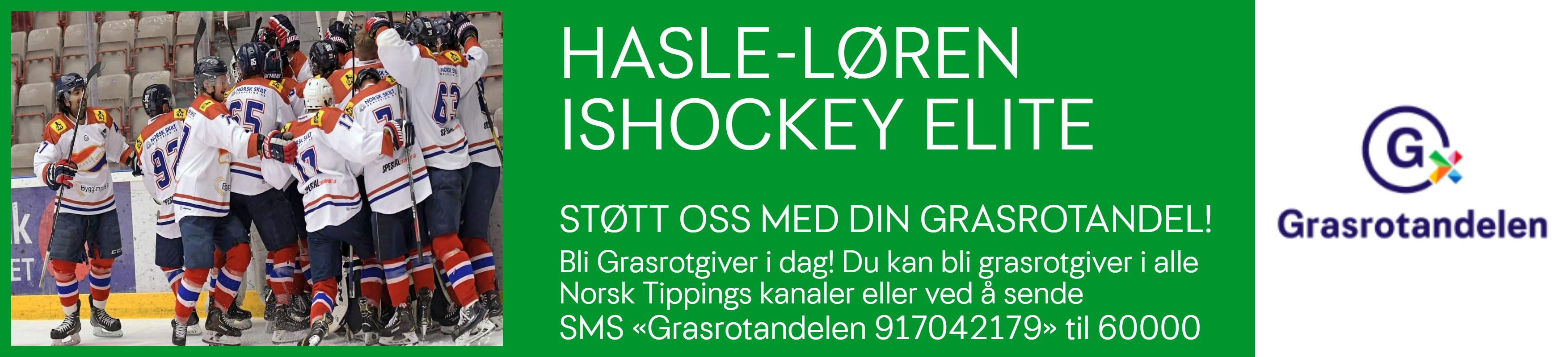 nimble_asset_Grasrot-Plakat-Liggende
